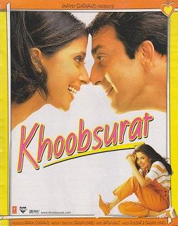 Khoobsurat-film-1999